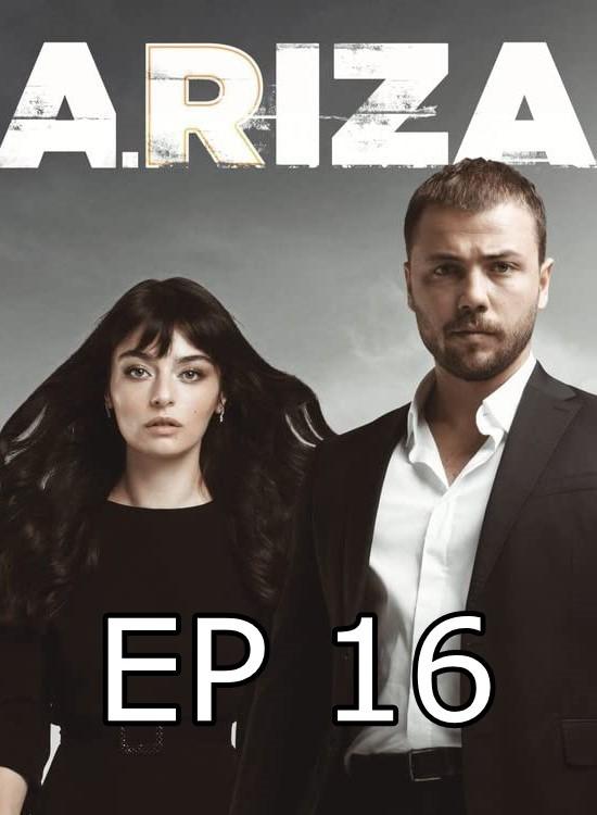 Ariza epizoda 16